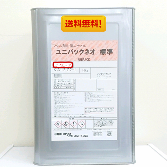 【送料無料】日本ペイントユニパックネオ標準淡彩色 16kg※恐れ入りますが、備考欄に日本塗料工業会の色番号等記載お願い申し上げます