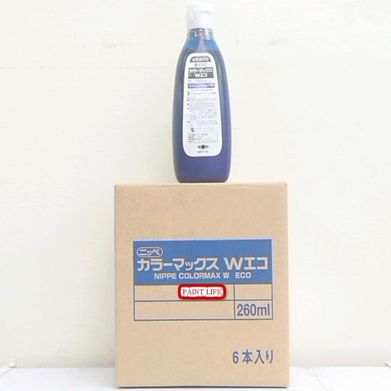 【送料無料】日本ペイントカラーマックスWエコシャニンブルー260ml 6本入り