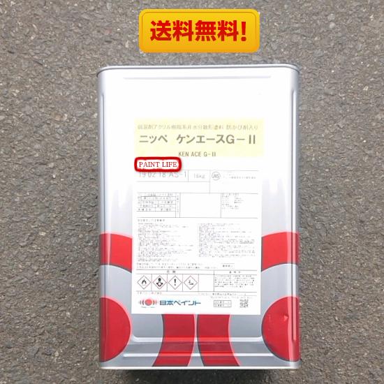 【送料無料】日本ペイントケンエースG2エクセレントレッド16kg