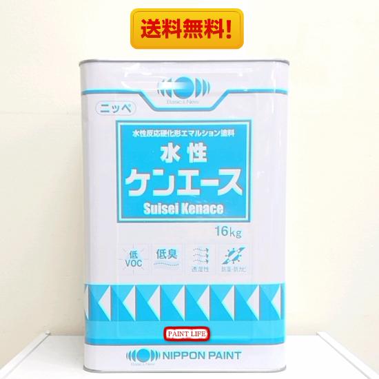 【送料無料】日本ペイント水性ケンエース 強力防カビ抗菌白 16kg業務用/DIY