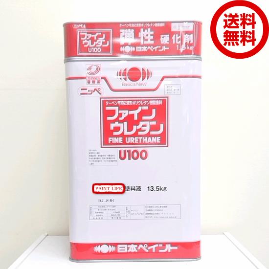 【送料無料】日本ペイント弾性ファインウレタンU100 ホワイト 白 15kgセット業務用/鉄部/木部/外壁用