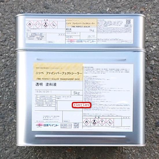 日本ペイントファインパーフェクトシーラー6kgセット塗替下地用/業務用