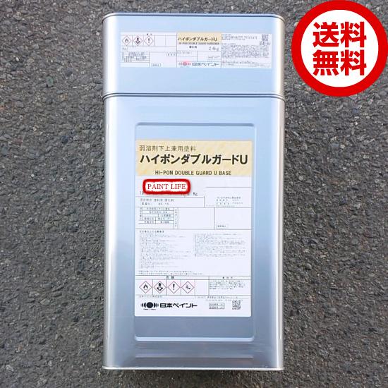 【送料無料】日本ペイントハイポンダブルガードU淡彩色 16kgセット