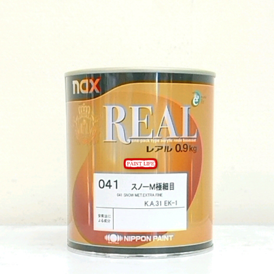 【送料無料】日本ペイントnax レアル041 スノーM極細目0.9kg