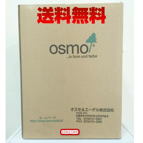 【送料無料】オスモ&エーデルウッドステインプロテクター 各色 10L