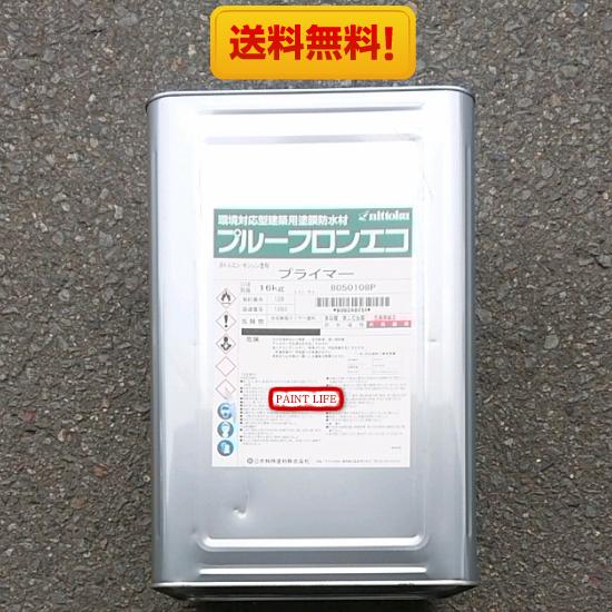 【送料無料】日本特殊塗料プルーフロンエコプライマー  16kg