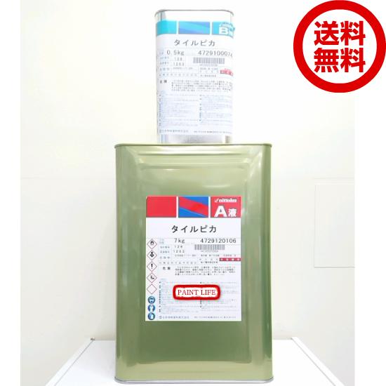 【送料無料】日本特殊塗料タイルピカ つや消し7.5kgセット