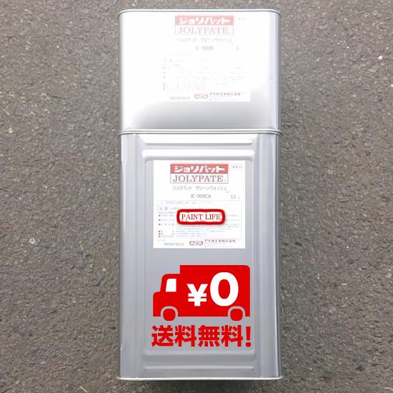 【送料無料】アイカ工業ジョリパットクリーンウォッシュJC-900(15kgセット)