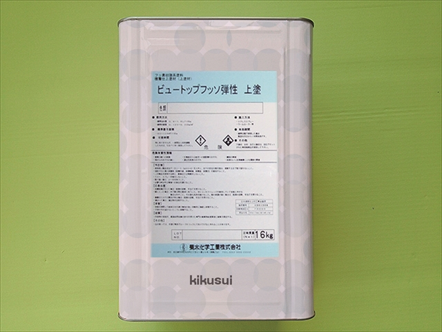 【送料無料】菊水化学工業ビュートップフッソ弾性上塗 白 16kg