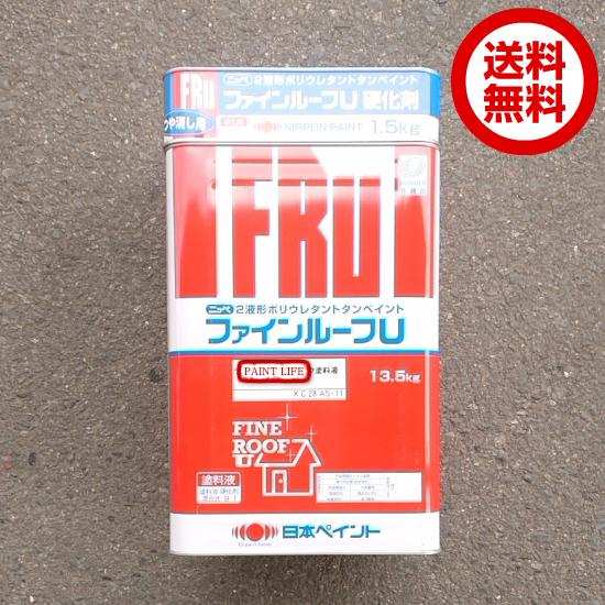 【送料無料】日本ペイントファインルーフU 標準色3つや有り 15kg