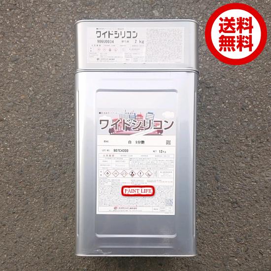 【送料無料】スズカファインワイドシリコン 白5分艶 14kgセット