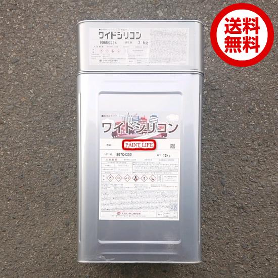 【送料無料】スズカファインワイドシリコン 白艶有り 14kgセット