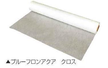 【送料無料】日本特殊塗料プルーフロンアクア クロス1.04m×100m
