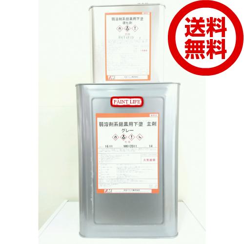 【送料無料】水谷ペイント弱溶剤系銀黒用下塗りグレー 16kgセット