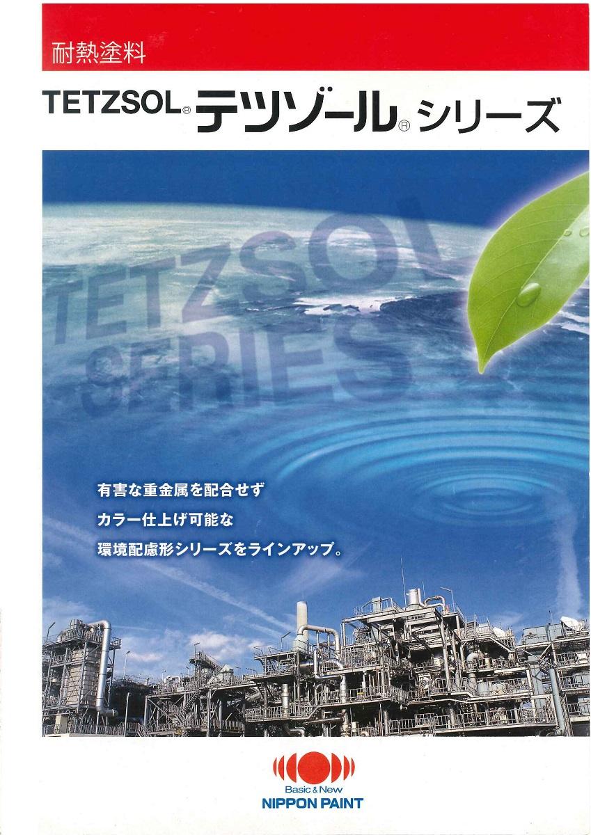 【送料無料】日本ペイントテツゾール P-200エコ赤錆 5kg