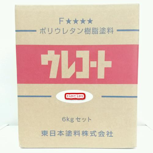 【送料無料】東日本塗料ウレコート 黄色6kgセット