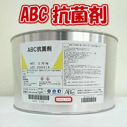 【送料無料】ABC商会ABC抗菌剤 0.75kg