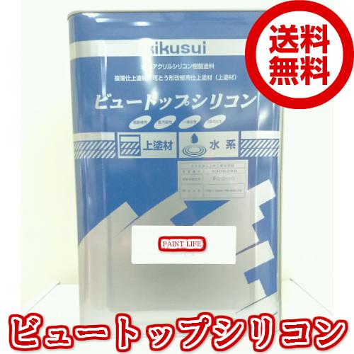 【送料無料】菊水化学工業 ビュートップシリコン 淡彩色16kg