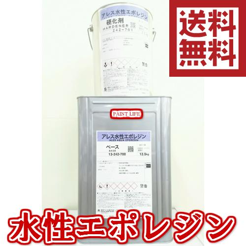 【送料無料】関西ペイントアレス水性エポレジン白 15kgセット