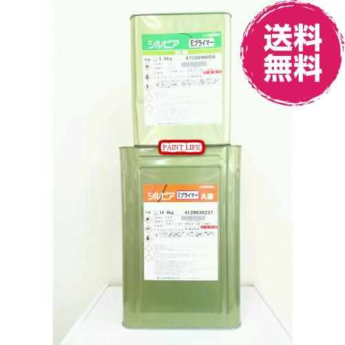 【送料無料】日本特殊塗料シルビアEプライマー 16kgセット