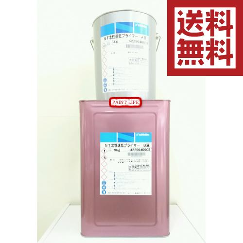 【送料無料】日本特殊塗料NT水性速乾プライマー12kgセット