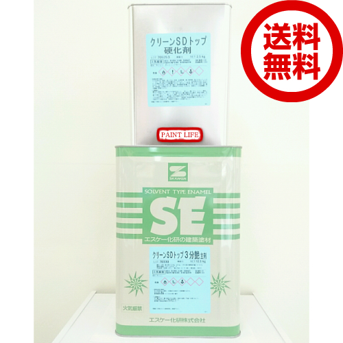 【送料無料】エスケー化研クリーンSDトップ3分つや有り 15kgセット