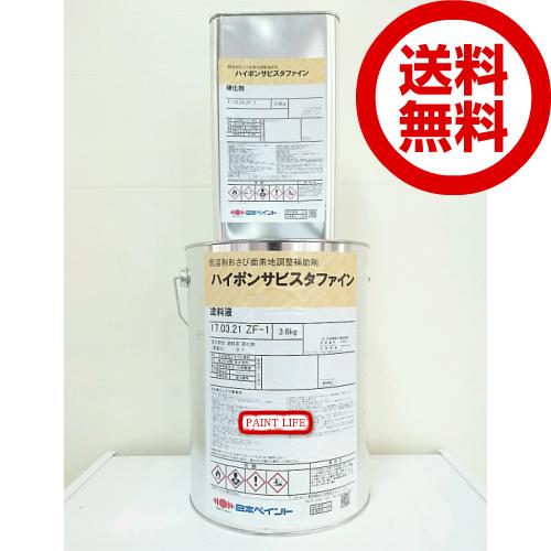 【送料無料】日本ペイントハイポンサビスタファイン淡黄色クリヤー 4kgセット