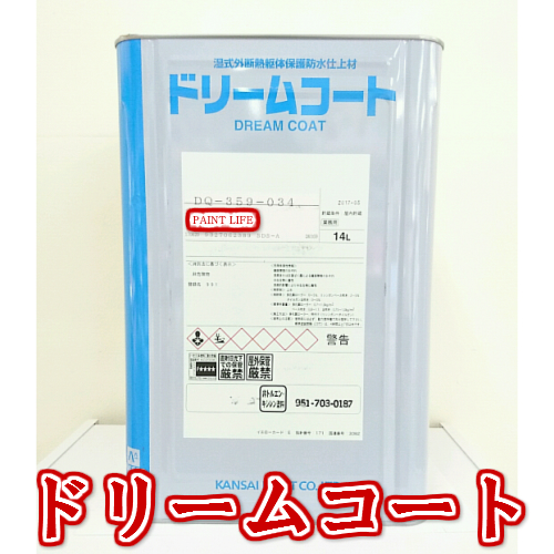関西ペイントドリームコート 白 14L