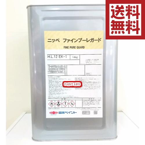 【送料無料】日本ペイントニッペファインプーレガード14kg業務用/外壁用/打放しコンクリート