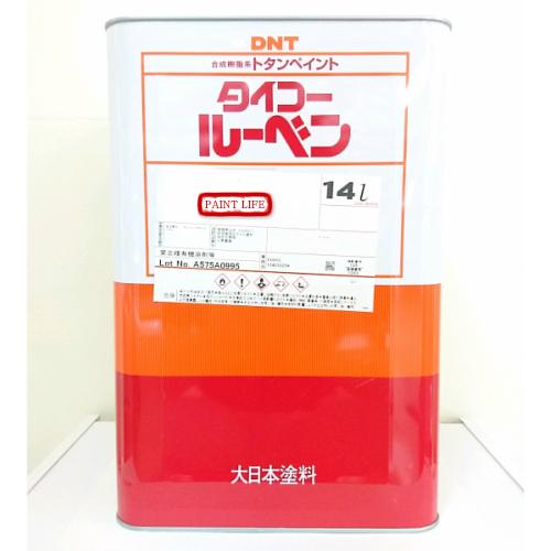【送料無料】大日本塗料タイコールーベンライトブルー 14L業務用/DIY/トタン屋根塗替え