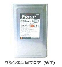 【送料無料】和信化学工業エコMフロアWT 16L木部用/業務用