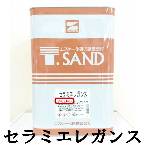 エスケー化研セラミエレガンス標準色 20kg