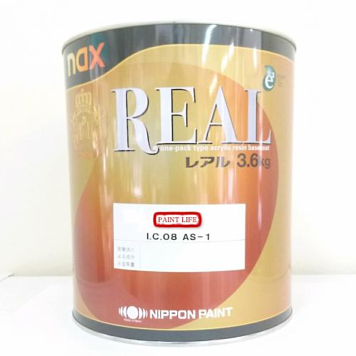 優先配送 【送料無料】日本ペイントnax レアルヘルメスブルー3.6kg:ペイントライフ店-DIY・工具