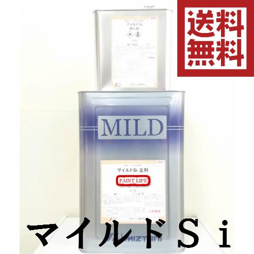 【送料無料】水谷ペイントマイルドSi_標準色 15kgセット