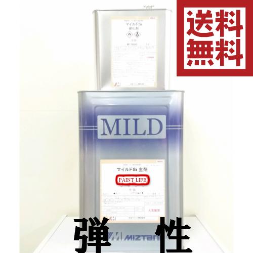 【送料無料】水谷ペイントマイルドSi弾性標準色 15kgセット