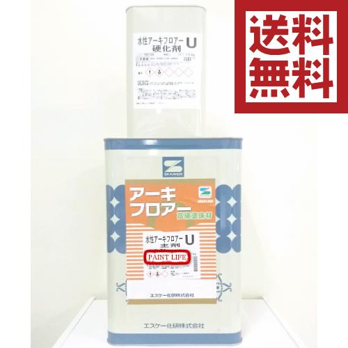 【送料無料】エスケー化研水性アーキフロアーU標準色 16.5kgセット