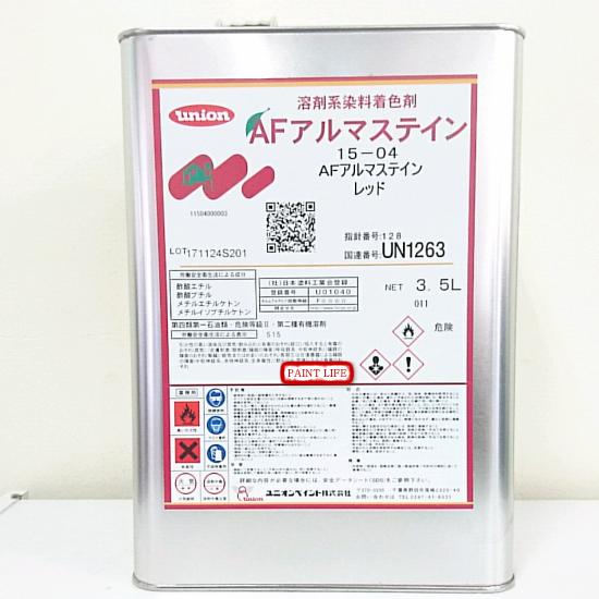 【送料無料】ユニオンペイントAFアルマステイン レッド 3.5L木部用/業務用