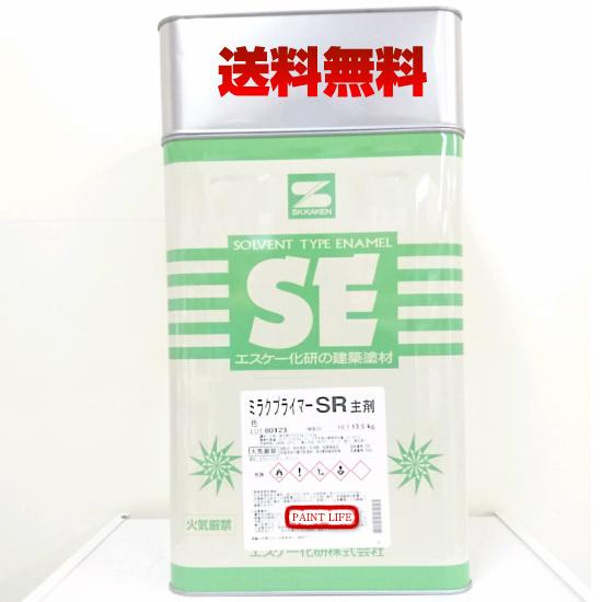 【送料無料】エスケー化研ミラクプライマーSR黒 15kgセット