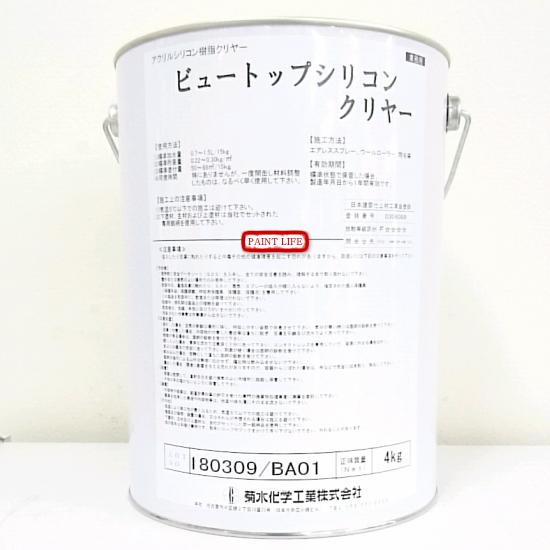 【送料無料】菊水化学工業ビュートップシリコンクリヤーつや消し 4kg業務用