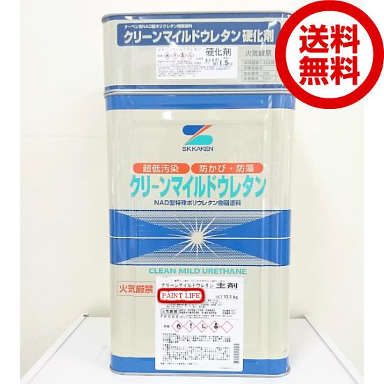 【送料無料】エスケー化研 クリーンマイルドウレタン 艶有り 淡彩色 15kgセット