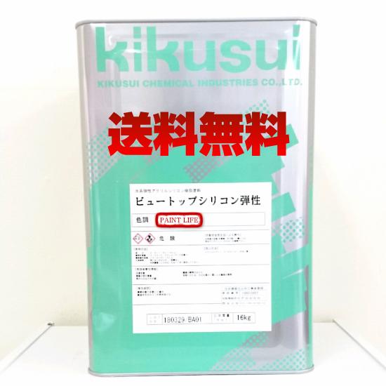 菊水化学工業ビュートップシリコン弾性標準色 つや有り 16kg