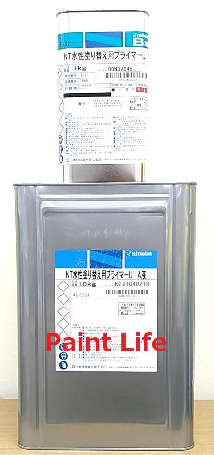 2液型水性反応硬化ウレタン樹脂クリヤー下塗り塗料 【送料無料】日本特殊塗料NT水性塗り替え用プライマーU 11kgセット