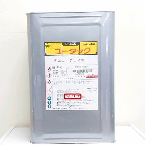 【送料無料】日本特殊塗料ユータックFエコプライマー 16kg