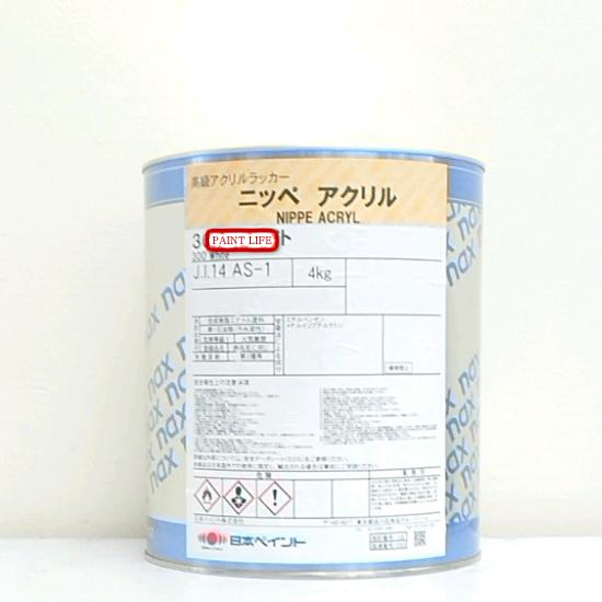 【送料無料】日本ペイントニッペ アクリル 026ハイスパーク極荒目4kg
