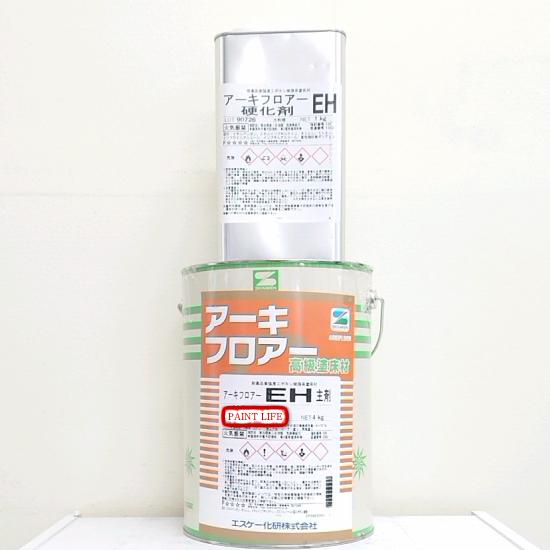 エスケー化研アーキフロアーEH 標準色5kg セット(薄膜型)