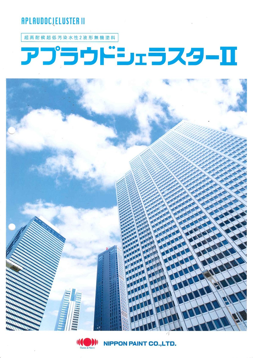 【送料無料】日本ペイントアプラウドシェラスター2艶有 白 4kgセット