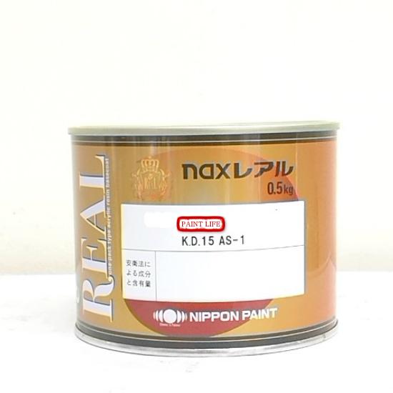 日本ペイントnaxレアル636 トリトンエロー0.5kg