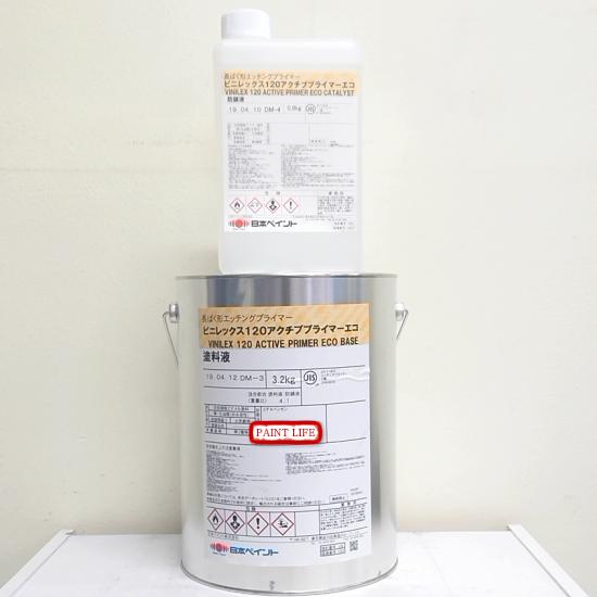 日本ペイントビニレックス120アクチブプライマーエコ4kgセット