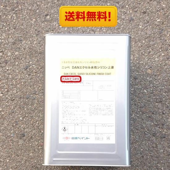 【送料無料】日本ペイントDANエクセル水性シリコン上塗白 15kg