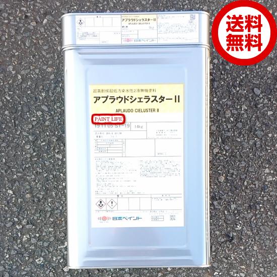 【送料無料】日本ペイントアプラウドシェラスター2艶有 白 15kgセット